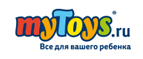 Скидки до -40% на Play Today! - Ульяновск