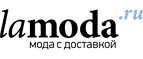 Скидки до 15% на Love Moschino, Guardiani Sport, Iceberg! - Ульяновск